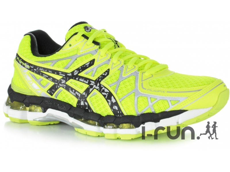 Veste running jaune fluo homme Adidas pas cher | Espace des